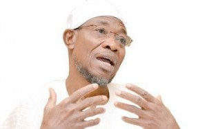 osun-state-university-uniosun-gets-new-name-check-here
