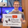 Facebook to conduct its first livestream broadcast from space